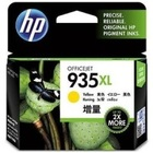 New Original HP 935XL Yellow Ink Cartridge (C2P26AN) (#935XL)