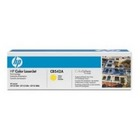 New Original HP 125A Yellow Toner Cartridge (CB542A)