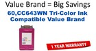 HP 60 Tri-Color Remanufactured Ink Cartridge (CC643WN-C)