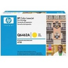 New Original HP 644A Yellow Toner Cartridge (Q6462A)
