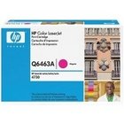 New Original HP 644A Magenta Toner Cartridge (Q6463A)